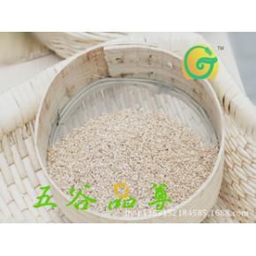 低温烘焙原料  熟白芝麻批发  现磨豆浆 五谷磨坊磨粉专用