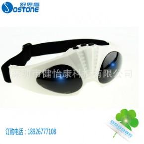 眼部按摩仪批发|眼睛按摩器|眼部护眼仪|美容护眼仪|眼按摩仪