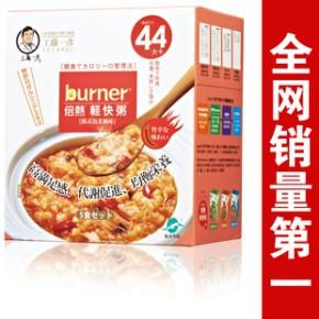 原装船井burner韩式倍热轻快粥代理方便速食营养冲泡食品粥