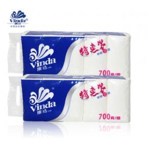 维达卷纸卫生纸特惠装长卷无芯卷纸70克/卷 特价清仓