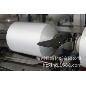 杭州祥路化纖有限公司