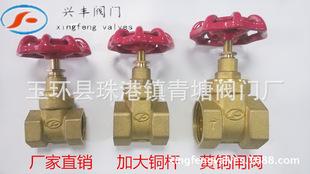 铜闸阀/工程铜闸阀/工程专用铜闸阀