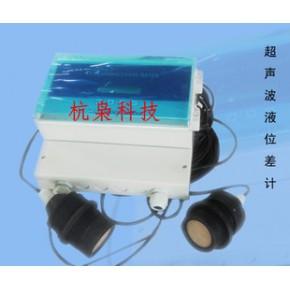 CY-200-CJ超声波液位差计 材质四氟 量程0-10米