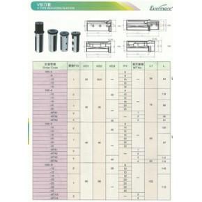 车刀刀套NC32-20、数控车床变径套V40、U型钻套