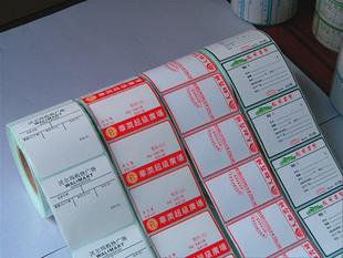 热敏不干胶称纸40*30*800,不干胶标签厂家