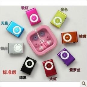 无屏MP3 礼品MP3 插卡夹子MP3