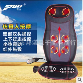按摩靠垫 车载按摩椅垫 颈部腰部按摩器多功能 上下行走按摩垫