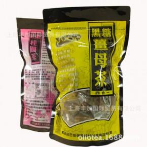 台湾黑金传奇 黑糖姜母红枣桂圆四物牛蒡4款 现货14块足500克/包