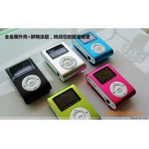 批发有屏MP3 礼品MP3播放器MP3 英文版出口首选南美