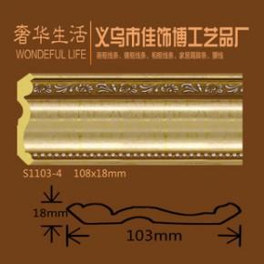 PS欧式镜框 装饰防水线条相框厂家厂价直销批发-S1101