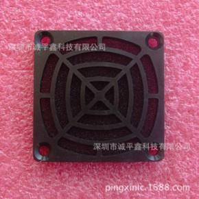 6公分/6CM/60MM 塑胶网罩/风扇网罩/三合一防尘网罩
