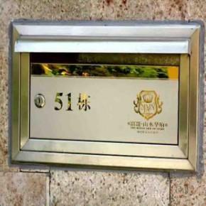 佛山定制别墅小区嵌入式不锈钢信报箱 小号带锁钛金信报箱