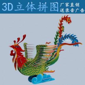 3D立体拼图 3D儿童DIY智力拼图 三维立体模型拼图
