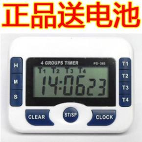 四通道定时器正倒计时多组提醒360追日元旦礼品可印字LOGO