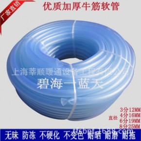 加厚软牛筋管冬季防冻 PVC软管 浇花管 塑料橡胶水管3分4分6分1寸