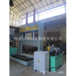 XQ-1000型液压切胶机/切料机 pp/pva卷膜切料机