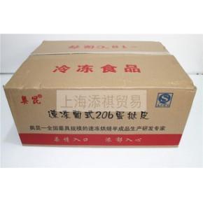 添祺贸易迷你蛋挞皮-葡式206