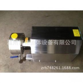 《厂家直销》均质乳化泵   高剪切乳化泵 管线式乳化泵 高剪切泵