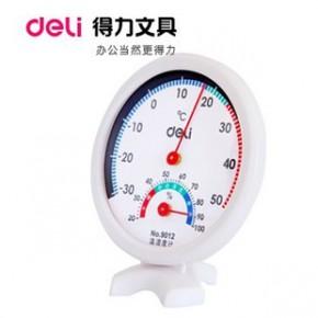 得力9012台式室内温度计湿度计创意精品高精度家用温湿度计
