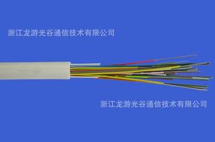浙江供应 室内主干布线光缆专用室内抽取式光缆 72芯 单模