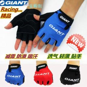 自行车山地车骑行手套 GIANT半指手套 捷安特短指手套 运动手套