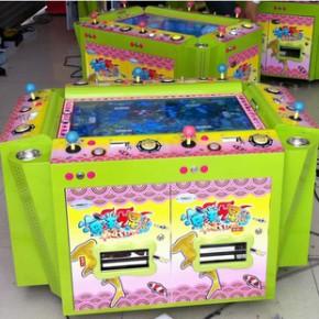 打鱼机 海洋之星 南海风云 游戏机 捕鱼游戏机 游戏机