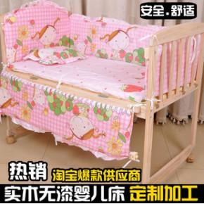 婴儿床 实木无漆 宝宝床小童床摇篮床  可定制母婴代理