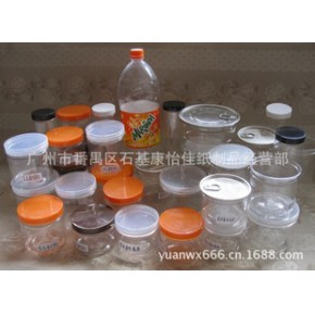 塑料包装罐/食品包装瓶/食品包装罐