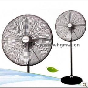 艾美特电风扇 工业落地扇FP5008S
