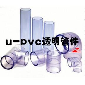 透明pvc接头、透明pvc管件、pvc透明管件、pvc透明三通