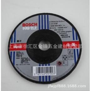 角磨片 BOSCH 博世砂轮磨光片100×6×16mm 打磨片 金属磨盘