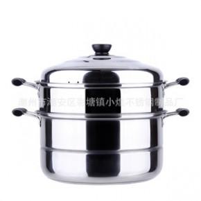 双层单/复底钢盖蒸锅不锈钢蒸锅 蒸笼不锈钢