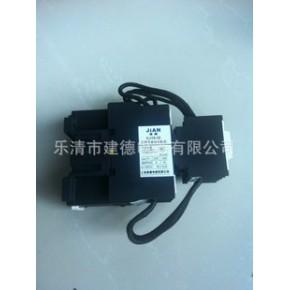 切换电容交流接触器CJ19-32A优质接触器  上海人民电器