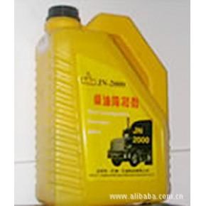 人气全新产品JN-2000柴油降凝剂  改善柴油低温流动性能