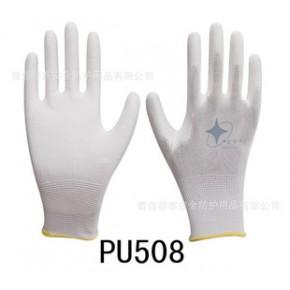 星宇13针白尼龙 劳保手套批发 PU浸渍手套
