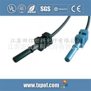 安华高塑料光纤线AVOGO塑料光纤线HFBR