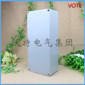 360*160*95 压铸铝控制盒 铝合金按钮防水盒 压铸铝接线盒