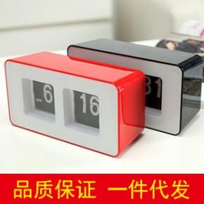 2213简约个性钟表系列 方形时尚数字钟表 多色方块自动翻页钟
