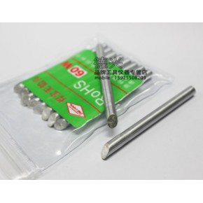 焊宝100W外热式电烙铁头环保无铅烙铁嘴电烙铁头