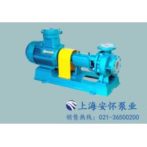 IHF50-32-250衬氟离心泵/耐腐蚀离心泵/氟塑料离心泵