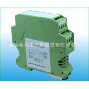 温湿度控制仪变送器 TE-HT系列温湿度变送器 可定制