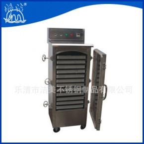 节能厨房设备电蒸箱 不锈钢单门全自动蒸饭车 食堂小型米饭蒸箱