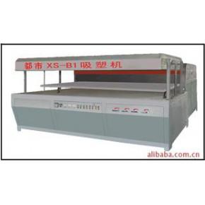 自动供料型XS-BI亚克力吸塑机/吸压吹多功能吸塑机