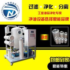 TYA-30工业机械油过滤机压力液压油过滤机电镀过滤机价格