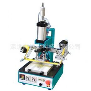 气动烫金机,皮革烫金机,pVc材料烫金机