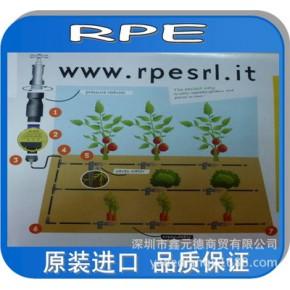 农业滴灌设备,节水灌溉设备,意大利原装进口