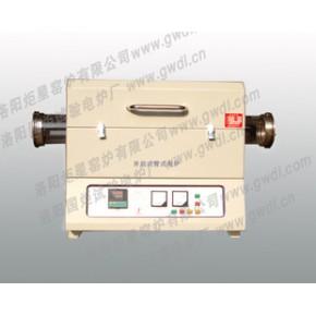 实验马弗炉 管式电炉 工业电阻炉 箱式高温炉 多温区 真空气氛炉