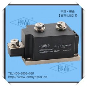 光伏专用防反二极管模块 MDK300A-16-12