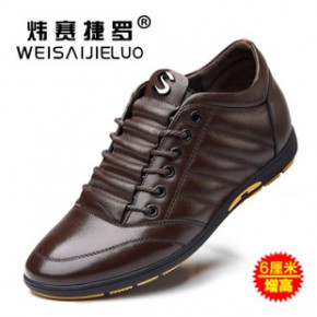 2014新款 男士隐形增高鞋时尚休闲皮鞋潮流舒适真皮男鞋