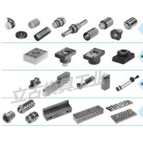 模具配件德国STRACK行程开关,模具进口品牌代理商